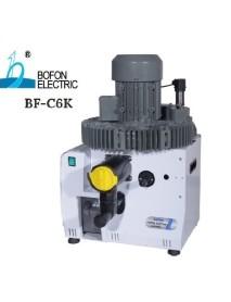 BOFON CERRAHİ   ASPİRATÖR   6-7  Ünitelik (Model BF- C 6 K )
